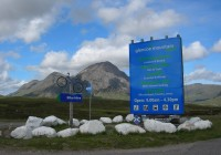 Glencoe Mountain Resort Sign n view Summer